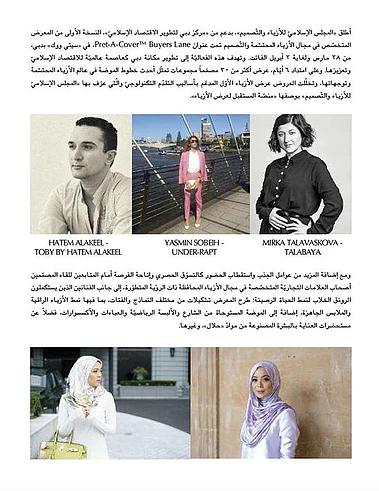 HIA Magazine – Mirka Talavaskova